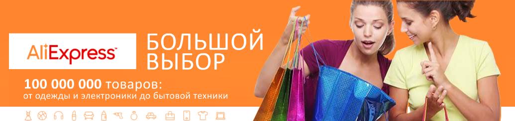 aliexpress_spsr_04-06-2015_1